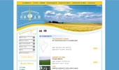 Сиди ООД - Агенция за имоти
