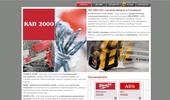 Търговия с електроинструменти и крепежни материали