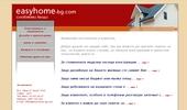 easyhome-bg.com - сглобяеми къщи, проектиране, инвестиции, узаконяване