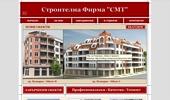 Строителство и продажба на апартаменти,магазини и гаражи
