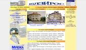 Елзирос ООД Агенция за недвижими имоти/Real estates