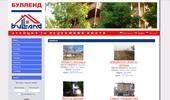 bulland Агенция за недвижими имоти