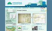 Тримона - агенция за недвижими имоти
