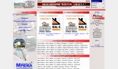 Сайт за Недвижими Имоти на ЛИЦЕНЗИРАНА Агенция София имот+