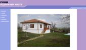 www.roni.bg