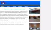 Нощувки, стаи и квартири в София, ниски цени, настаняване веднага