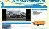 Blue Star Company Ltd.