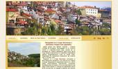 Продажба на 2 къщи близнаци до Царевец, Велико Търново. Продава недвижими имоти.