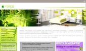 Мебелни къщи Ралица - мебели за дома и офиса, комплексно обзавеждане на хотели.