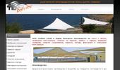 Тент.бг - производител на тенти, шатри, мембранни конструкции, сенници, навеси,
