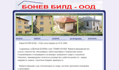 Бонев билд - ООД / ниско и високо строителство