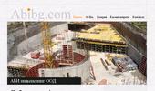 abibg.com