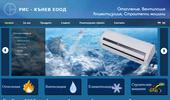 Отопление, Вентилация, Климатизация, ОВК, Строителни машини