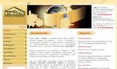 Топлоизолация, поликарбонат, Хидроизолация, бои и мазилки, минерална вата, окаче