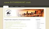 EVTINREMONT.com