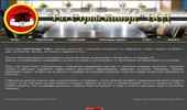 Изграждане на газови отоплителни инсталации.Строителство и ремонти