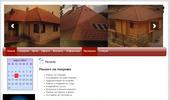 Ремонт на покрив и надграждане.