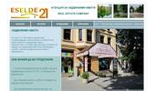 Недвижими имоти гр.Велинград