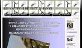 Алуминиеви парапети- Варна