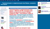Топлоизолации и хидроизолации във Варна