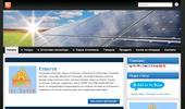 Слънчеви колектори, парно отопление, колектори за топла вода, слънчеви системи