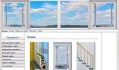 ЕТ ЕВРОГРУП-Бургас-Производство на тенти, алуминиева и PVC дограма, стъклопакети