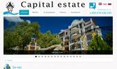 Капитал Естейт - Недвижими имоти