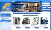 Недвижимость в Болгарии недорого