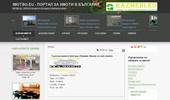 IMOTBG.eu - ПОРТАЛ за имоти в България с безплатни обяви