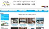 Агенция за недвижими имоти `ЕВРО ХОУМ БЪЛГАРИЯ`, гр.Варна