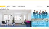ask4home - как да намерим идеалния имот