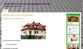 antonstroi.alle.bg ремонт на покриви