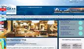 Kas Properties LTD Продава имоти в Банско