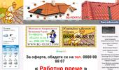 Изграждане и ремонти на покриви в Плевен и района.Доставка и монтаж на Американс...