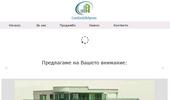 Строителство и продажба на жилищни и административни сгради в гр. София