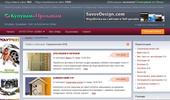 Строителство | Безплатни обяви | Публикувай обява в Kupuvam-Prodavam.net
