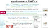 СЛУШАМ.com - Българският радио портал