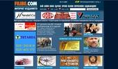 filibe.com - интернет изданието