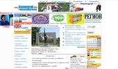Asenovgrad.info - Интернет портал на Асеновград и региона.