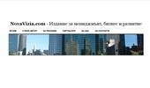 NovaVizia.com