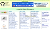 Тематичен каталог на българските радиа