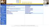 Български прозорци и врати - Интернет каталог