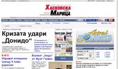 ``Хасковска Марица`` регоинален всекидневник