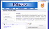.:: FMradio-bg.tk - Всичко за българските радиостанции на едно място! Онлайн!