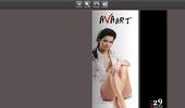 AVAart електронно списание