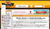 Онлайн радио от OnlineRadioBg.com