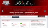 BGfirmencatalog.com | Българският каталог за фирми! | www.bgfirmencatalog.com