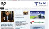 София-прес Информационна агенция, национален пресклуб