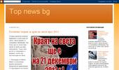 Top news bg
