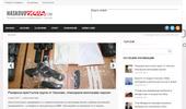 Aктуални новини и информация от Хасково